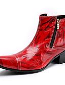 olcso Férfi pólók-Férfi Fashion Boots Nappa Leather Tél Brit Csizmák Melegen tartani Magas szárú csizmák Bor / Sötétvörös / Party és Estélyi