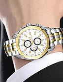 Недорогие Цветочные часы-Муж. Нарядные часы Кварцевый Нержавеющая сталь Серебристый металл / Золотистый 30 m Секундомер Творчество Новый дизайн Аналоговый Роскошь Классика Элегантный стиль -  / Один год