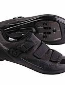 olcso Junior koszorúslány-ruhák-21Grams Biciklis cipők Nylon, üvegszál,levegőző nyílások, csúszásgátló felület Légáteresztő, Ultra könnyű (UL) Országúti biciklizés / Kerékpározás / Kerékpár Fekete / Lélegző háló