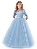 저렴한 어린이 & 어린이-아동 여아 베이직 솔리드 짧은 소매 레이온 폴리에스테르 드레스 루비