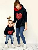 povoljno Obiteljski komplet odjeće-Mama i mene Aktivan Dnevno Geometrijski oblici Dugih rukava Trenirka s kapuljačom Obala