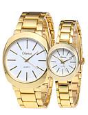 povoljno Nehrđajući čelik-Par je Ručni satovi s mehanizmom za navijanje Zlatni sat Kvarc odgovarajući Njegova i Njezina Nehrđajući čelik Zlatna 30 m Vodootpornost Casual sat Analog Ležerne prilike Moda Jednostavan sat - Obala