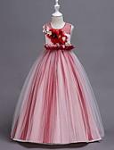 povoljno Haljine za djevojčice-Djeca Djevojčice slatko Jednobojni Bez rukávů Haljina Blushing Pink