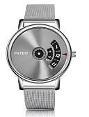 זול שעונים דיגיטלים-בגדי ריקוד גברים שעון צמיד קווארץ כסף לוח שנה שעונים יום יומיים אנלוגי-דיגיטלי אופנתי - כסף / אפור כסוף / לבן