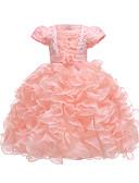 お買い得  女児 ドレス-子供 / 幼児 女の子 活発的 / 甘い パーティー / 祝日 ソリッド 半袖 アシメントリー ドレス ピンク
