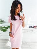 povoljno Ženske haljine-Žene Osnovni Shift Haljina Jednobojni Do koljena Visoki struk / Sexy