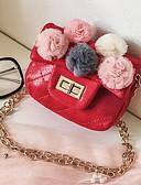 お買い得  女児 ドレス-女性用 バッグ PU キッズバッグ ポンポン シルバー / ルビーレッド / ピンク