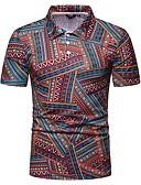 hesapli Erkek Polo Tişörtleri-Erkek Gömlek Yaka İnce - Polo Geometrik AB / ABD Beden Gökküşağı / Kısa Kollu