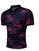 baratos Pólos Masculinas-Homens Polo Estampado, Geométrica Colarinho de Camisa Azul