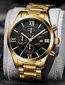 povoljno Luksuzni satovi-Muškarci Sat uz haljinu Kvarc Nehrđajući čelik Srebro / Zlatna Vodootpornost Kalendar Kreativan Analog Luksuz Moda - Obala Crn Zlatni + crna