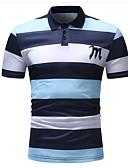 hesapli Erkek Polo Tişörtleri-Erkek Pamuklu Gömlek Yaka Polo Çizgili Havuz / Kısa Kollu / Yaz