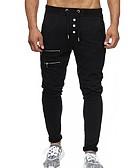 Недорогие Мужские брюки и шорты-Муж. Классический Гарем Брюки - Однотонный Красный Серый Хаки XL XXL XXXL