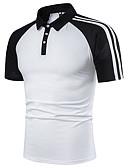 お買い得  メンズポロシャツ-男性用 パッチワーク EU / USサイズ Polo シャツカラー カラーブロック ホワイト L