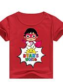 povoljno Majice za dječake-Djeca Dijete koje je tek prohodalo Dječaci Osnovni Print Print Kratkih rukava Pamuk Majica s kratkim rukavima Blushing Pink