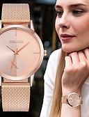 baratos Relógios de Casal-Casal Relógio Elegante Quartzo Aço Inoxidável Preta / Prata / Dourada Relógio Casual Analógico Fashion - Prata Dourado Ouro Rose Um ano Ciclo de Vida da Bateria