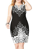 cheap Bikinis-Women's Vintage Chinoiserie Sheath Dress - Tribal Print Pear Cut White XXXL XXXXL XXXXXL