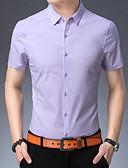お買い得  メンズパンツ&ショーツ-男性用 プリント シャツ ソリッド ブルー XXL