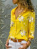 halpa Vintage-kuningatar-Naisten Paitapuserokaula-aukko Puuvilla Painettu Kukka Paita Keltainen