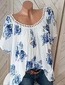 hesapli Tişört-Kadın's Tişört Desen, Çiçekli Büyük Bedenler Beyaz