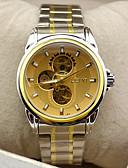 זול שעונים-בגדי ריקוד גברים שעון מכני מכני ידני מתכת אל חלד כסף חריתה חלולה עיצוב חדש שעונים יום יומיים אנלוגי אופנתי שלד - זהב