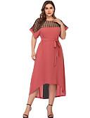hesapli Kadın Elbiseleri-Kadın's Sokak Şıklığı Zarif Kombinezon Elbise - Zıt Renkli, Kırk Yama Asimetrik