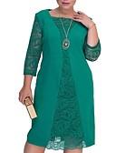 hesapli Gelin Annesi Elbiseleri-Kadın's Temel Kılıf Elbise - Solid Diz-boyu