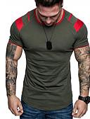 povoljno Muške majice i potkošulje-Veličina EU / SAD Majica s rukavima Muškarci - Osnovni Dnevni Nosite Jednobojni Okrugli izrez Slim Red / Kratkih rukava