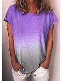 Χαμηλού Κόστους T-shirt-Γυναικεία T-shirt Βασικό / Κομψό στυλ street Συνδυασμός Χρωμάτων Στάμπα Κίτρινο US14