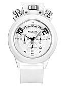 זול שעונים-בגדי ריקוד גברים שעון מכני קווארץ גומי עמיד במים אנלוגי אופנתי - לבן / מתכת אל חלד