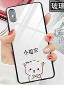 זול מגנים לאייפון-מגן עבור Apple iPhone XS / iPhone XR / iPhone XS Max תבנית כיסוי אחורי אנימציה קשיח זכוכית משוריינת
