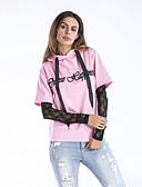 hesapli Tişört-Kadın's Gömlek Yaka Tişört Dantel, Solid / Harf Sokak Şıklığı / Zarif Doğal Pembe