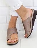 hesapli Gece Elbiseleri-Kadın's Sandaletler Düz Taban Yuvarlak Uçlu PU İlkbahar & Kış / Yaz Siyah / Leopar / Mor
