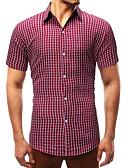 hesapli Erkek Gömlekleri-Erkek Gömlek Ekose Havuz / Kısa Kollu