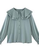 hesapli Tişört-Kadın's Salaş - Gömlek Solid Yonca