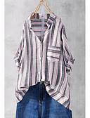저렴한 티셔츠-여성용 줄무늬 티셔츠 클로버 US16 / UK20 / EU48