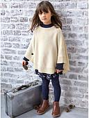baratos Suéteres & Cardigans para Meninas-Infantil Para Meninas Básico Sólido Manga Longa Suéter & Cardigan Khaki
