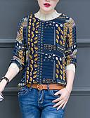 hesapli Tişört-Kadın's Tişört Kırk Yama / Desen, Geometrik Vintage / Sokak Şıklığı Beyaz