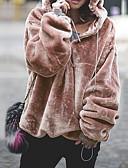 povoljno Ženske majice s kapuljačama i trenirke-Žene Ležerne prilike Hoodie Jednobojni