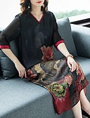 hesapli Maksi Elbiseler-Kadın's Vintage Temel Kombinezon Şifon Elbise - Çiçekli Geometrik Kabile, Bölünmüş Kırk Yama Desen V Yaka Midi Tropikal yaprak Ananas Papatya