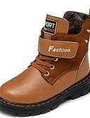 povoljno Kompletići za dječake-Dječaci Udobne cipele Lakirana koža Čizme Mala djeca (4-7s) Crn / Bijela / Plava Jesen