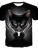 hesapli Erkek Tişörtleri ve Atletleri-Erkek Tişört Desen, Zıt Renkli / Hayvan Sokak Şıklığı / Punk ve Gotik Siyah