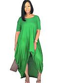 זול שמלות מקסי-מעל הברך אחיד - שמלה טישרט בגדי ריקוד נשים