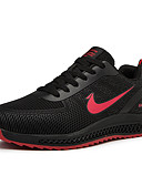 cheap Men's Hoodies & Sweatshirts-Men's Light Soles Elastic Fabric / Tissage Volant Fall & Winter Sporty Athletic Shoes Black / White / Black / Red / Gray