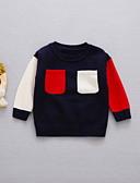 זול חולצות לתינוקות לבנים-טישירט כותנה שרוול ארוך קולור בלוק בסיסי בנים תִינוֹק / פעוטות