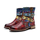 중국 스타일 신발