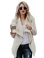 dae37c3330d7 Χαμηλού Κόστους Γυναικεία Παλτό  amp  Καμπαρντίνες-Γυναικεία Καθημερινά  Κανονικό Παλτό