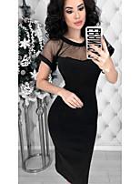 070581bf5d tanie Sukienki-Damskie Elegancja Pochwa Sukienka - Solidne kolory
