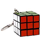 マジックキューブ おもちゃ Key Chain キュート ミニ 小品 男の子 女の子 ギフト
