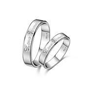 指輪 女性用 / 男性用 / カップル用 / 男女兼用 純銀 純銀 幸福 6 / 7 / 8 / 8½ / 9 / 9½ / 10 / 10¼ / 10½ 銀 色とスタイルの表現は、モニターによって異なる場合があります.誤植または絵のエラーの責任を負いません.