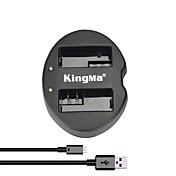 EOS 550D 600D 650D 700DカメラのキャノンLP-E8電池用kingma®デュアルスロットUSBバッテリー充電器